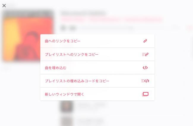 スクリーンショット 2018-06-04 10.26.04