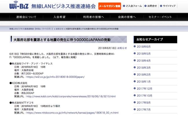 00000japan_01