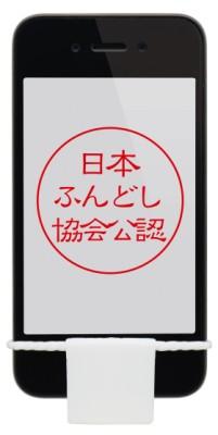 001doshifun