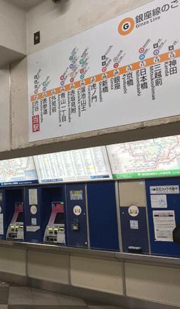 銀座線渋谷駅の写真