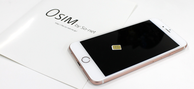 通信費0円も夢じゃない!?月500MBまで通信料無料の「0SIM」を使ってみた!