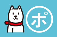 100万ポイント山分け!My SoftBank会員向けにアンケートキャンペーンを開始!
