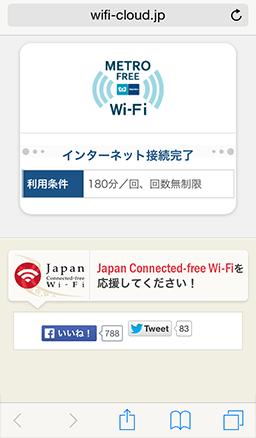 japan10