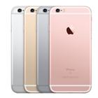 iPhone 6s/6s Plusの予約一番人気はやっぱりあの色!ただし購入希望全体ではあっちの色が大健闘!MMD 研究所が調査結果を公開!
