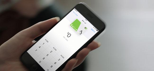 iPhone 7の「Apple Pay」が使えるお店はこれだ!