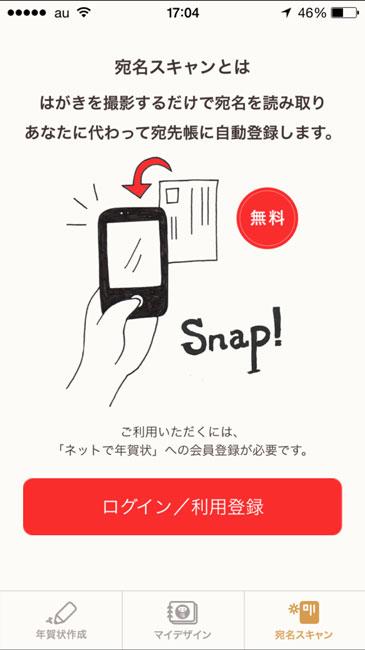appimage