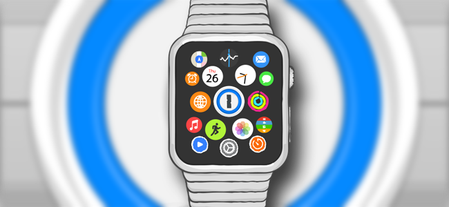 1PasswordがアップデートでApple Watchに対応、手首からパスワードを確認できるぞ!