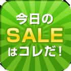 300円→無料!クリスマスパーティでみんなで盛り上がりそう!『Jenga』