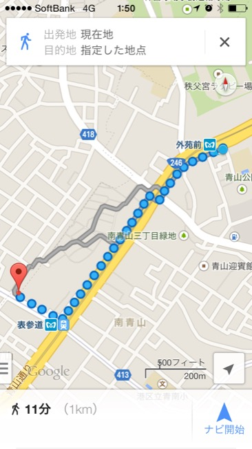 2014-09-19 01.50.14