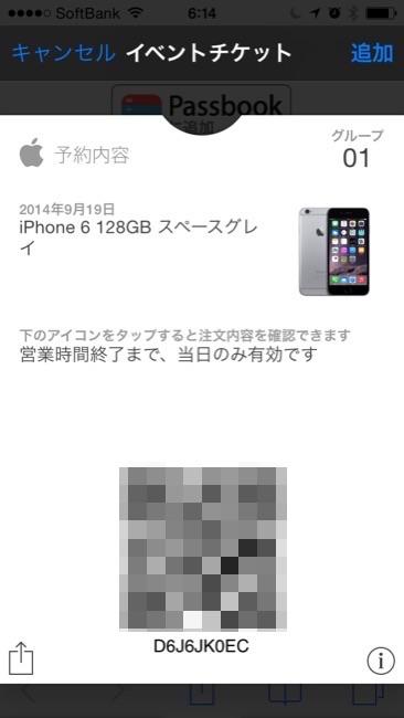 2014-09-19_06_14_16