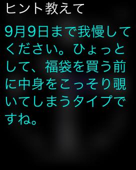 2015-08-28 10.30.44