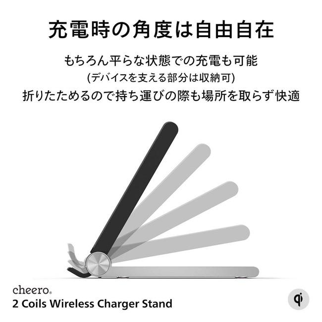 2CoilsWirelessCharge_03