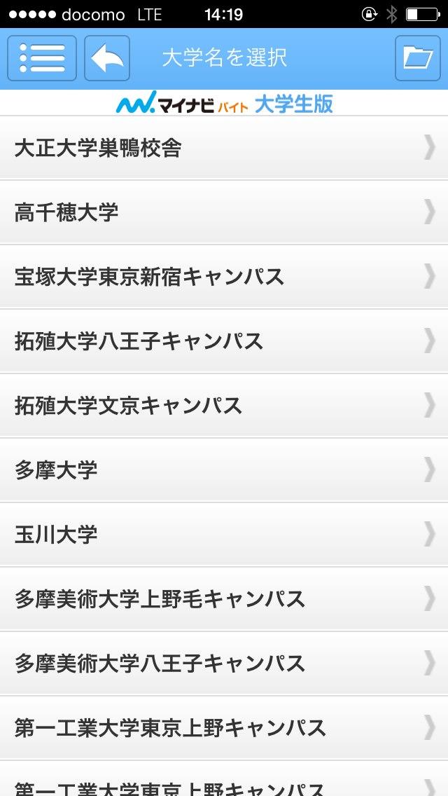 2_icon