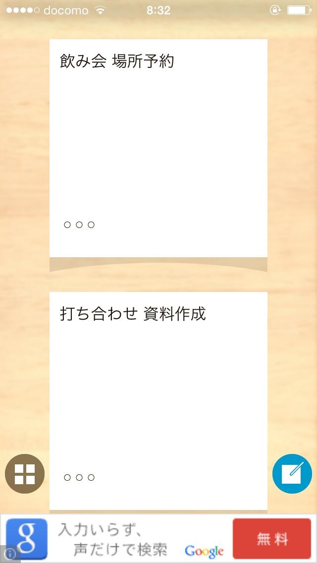 3_icon