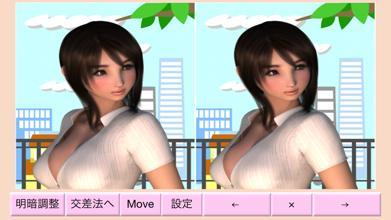 3dsiryokukaifuku3