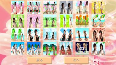 3dsiryokukaifuku5