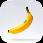370円 → 無料!アイテムはバナナのみの脱出ゲーム「脱出ゲーム バネーナ」ほか