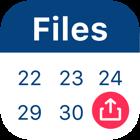 250円 → 無料!ファイル管理機能がついたカレンダーアプリ「FileCalendar」ほか