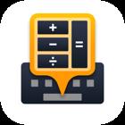 120円 → 無料!iPhoneのキーボード部分を計算機にできるキーボード拡張アプリ「Calculator Keyboard – Calku」ほか
