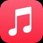 Apple Musicが高音質化し、Dolby AtmosやDolby Audioにも対応か?iOS 14.6内に記述が見つかる