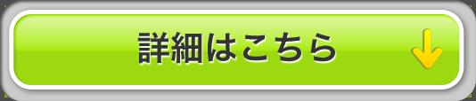 DL_btn