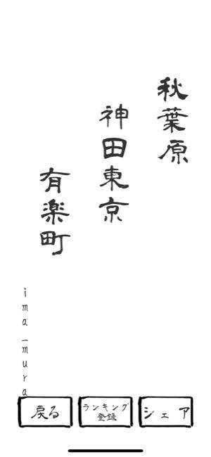 575online01_01