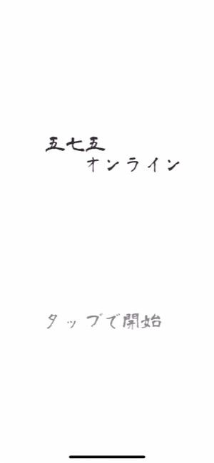 575online_01