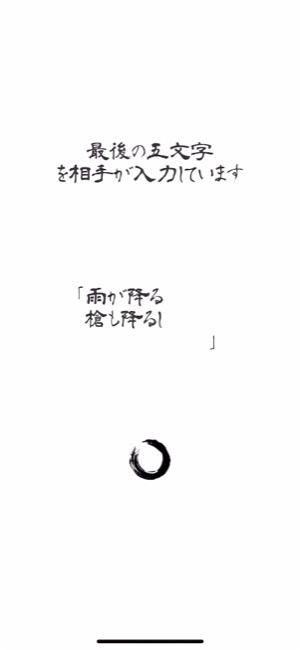 575online_07