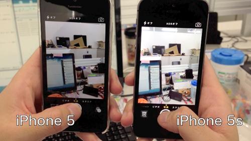iPhone 5sの連写がすごい!iPhone 5の4倍くらいのスピードで写真が撮れるぞ!
