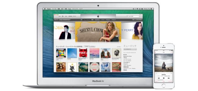 Appleが「iTunes Store」のAndroidアプリ提供を計画中!?