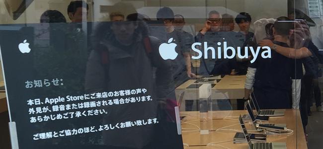 Apple Watchの試着が全国で開始!店舗に行って装着してみよう!渋谷試着レポート!