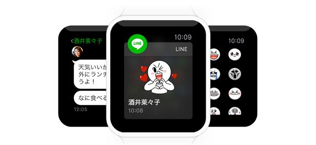 LINEがApple Watch対応を発表!手元からスタンプの送信ができるぞ!