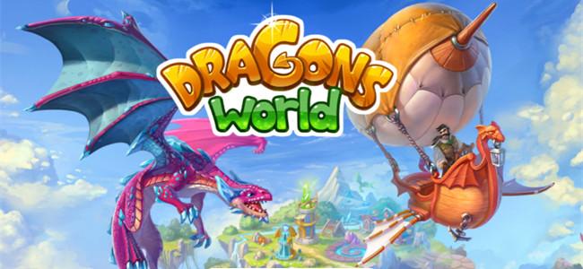 人間やら街を育成するのはもう飽きた!これからは「Dragons World」でドラゴンを育てる時代!