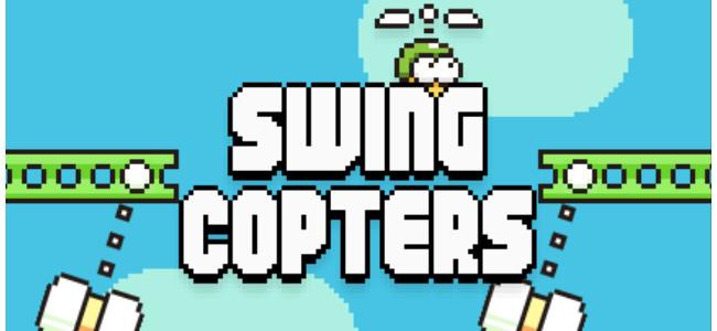 せめて1点…!伝説の鬼畜ゲーム「Flappy Bird」の開発者から新作「Swing Copters」がリリース!これは難しすぎだわ!