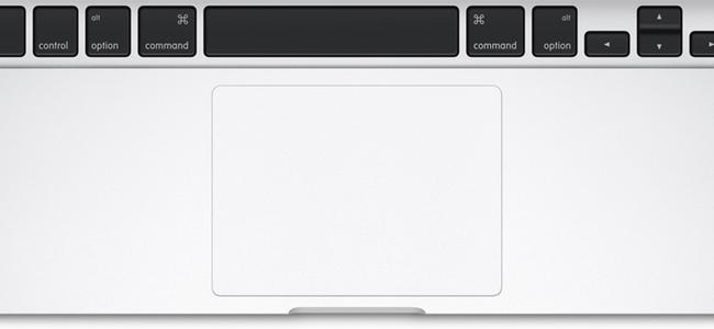 【速報】AppleがさらっとMacBook Pro 15インチモデルを感圧タッチトラックパッド搭載モデルにアップグレード