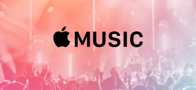 iOS 8.4リリース!そしてApple Musicのサービスも開始!