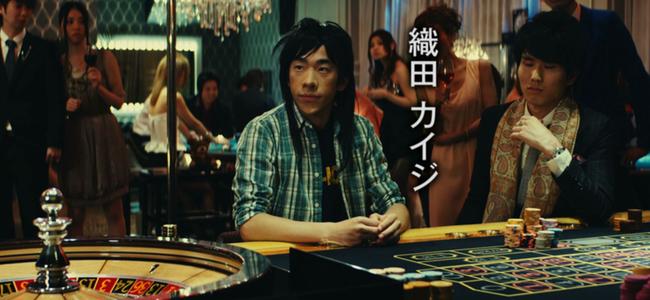 【似すぎ】実写カイジとなった織田信成さんのCMのクオリティがヤバい