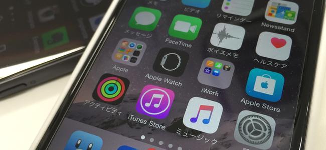 iPhoneとAndroidではプリインストールアプリのうち「メッセージ」と「ミュージック」の利用が2倍違うという調査結果。原因は?