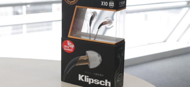 【プレゼントあり!】ユーザーの要望により復活再販までされた名イヤホン「Klipsch X10」をレビュー!