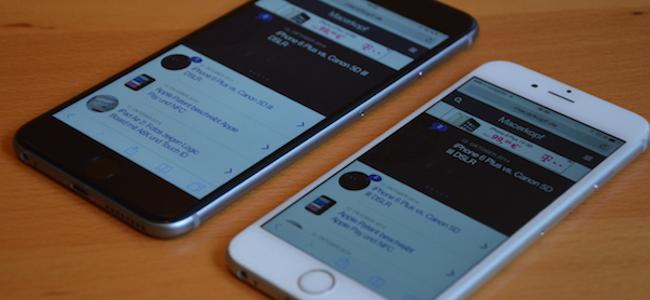 iPhone 6sの発売日は9月18日(金)で確定か?ドイツの携帯キャリアが18日予定で準備を進めているらしい