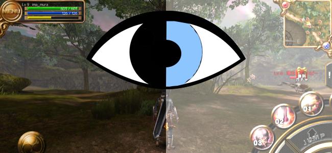 知ってた?瞳の色によってゲーム画面の見え方が違うんだって
