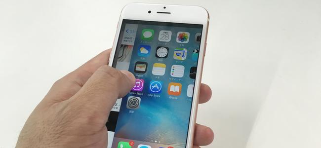 ガラスフィルム派はちょっと待った!iPhone 6sに本当に対応している製品は案外少ないぞ!