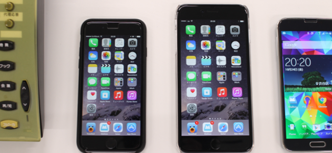 【実験】着信を同期中の二台のiPhoneに途中から別の電話をかけるとどうなるのか