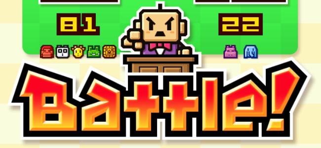 3マッチパズル「ズーキーパー」が対戦専用になったら、もっと止め時を失うゲームになった!「対戦ズーキーパー」