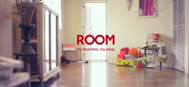 自分のオススメを集めて公開!誰かが購入するだけで楽天ポイントが貰える「ROOM」