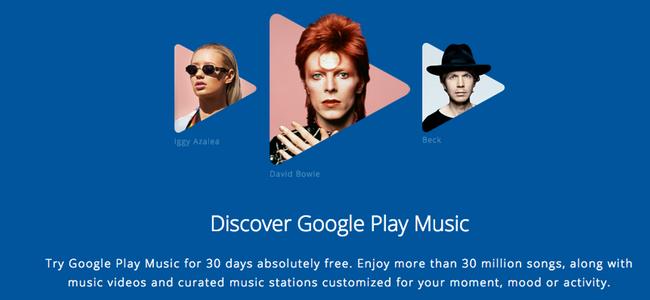 GoogleがApple Musicに対抗!定額の音楽聴き放題サービスが一瞬チラ見えしたぞ!月額は780円からとなる模様