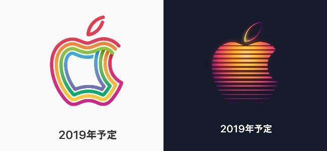 Appleが新しい直営店2店舗が2019年内にオープンする予告を掲載