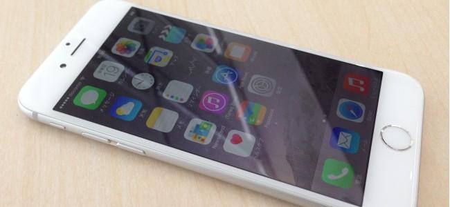 【開封の儀】iPhone 6を当日入手!早速開封レポート