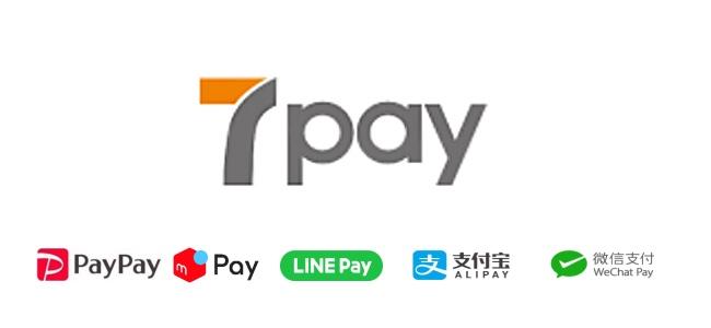 セブン−イレブン独自の決済サービス「7pay」が7月1日より開始。同時にセブン−イレブンでPayPay、LINE Pay、メルペイの利用も可能に