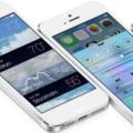 新しいiPhone 5Sは処理速度が31%向上?新プロセッサ「A7」を搭載するかも!